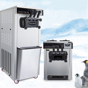 Ice Cream Machine Three-color Ice Cream Machine Ice Cream Machine Ice Cream Cream Machine