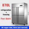Upright Refrigerator Stainless Steel Refrigerator Two-door Refrigerator Four-door Refrigerator Six-door Refrigerator