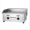 Ordinary Style Teppanyaki,Gas Teppanyaki, Electric Flat Griddle